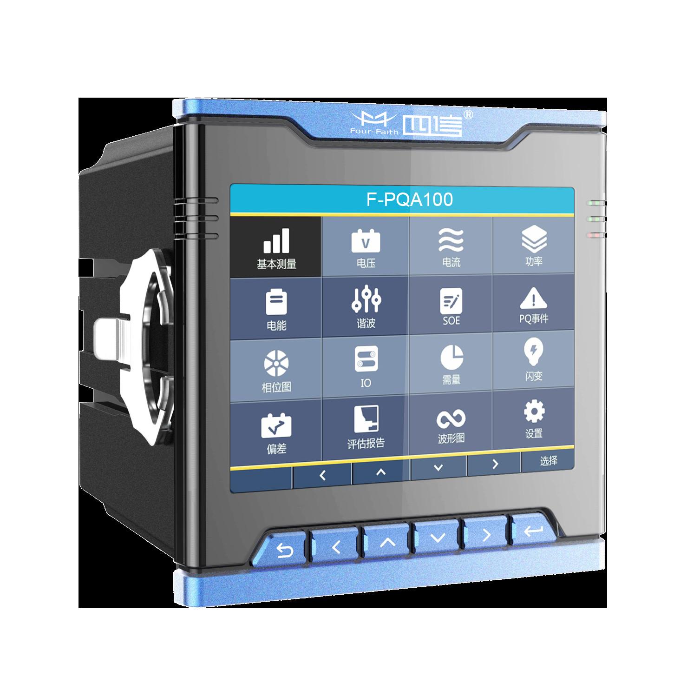 F-PQA100 Power  Quality Analyzer