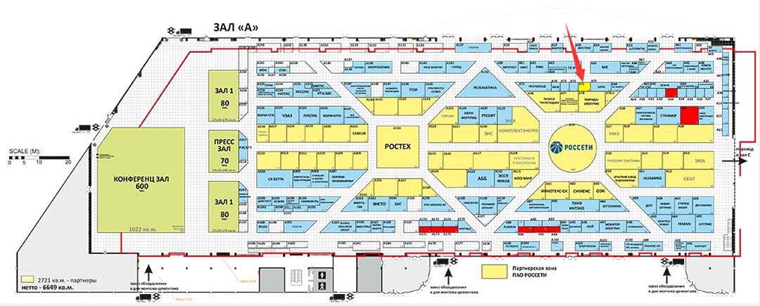 A71-Hall75 of Electrical Networks of  Russia