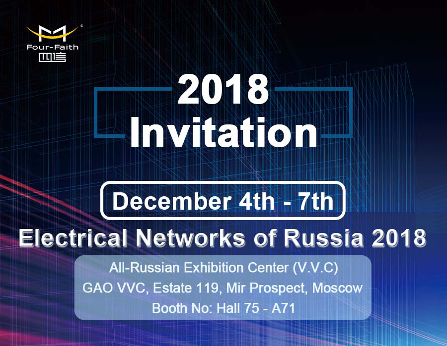 Electrical Networks of Russia 2018