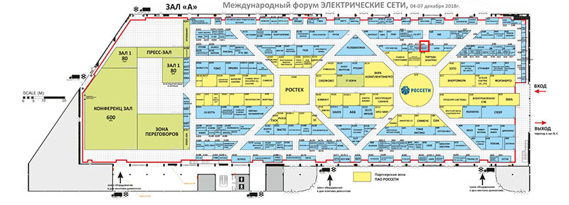 Electrical Networks of Russia