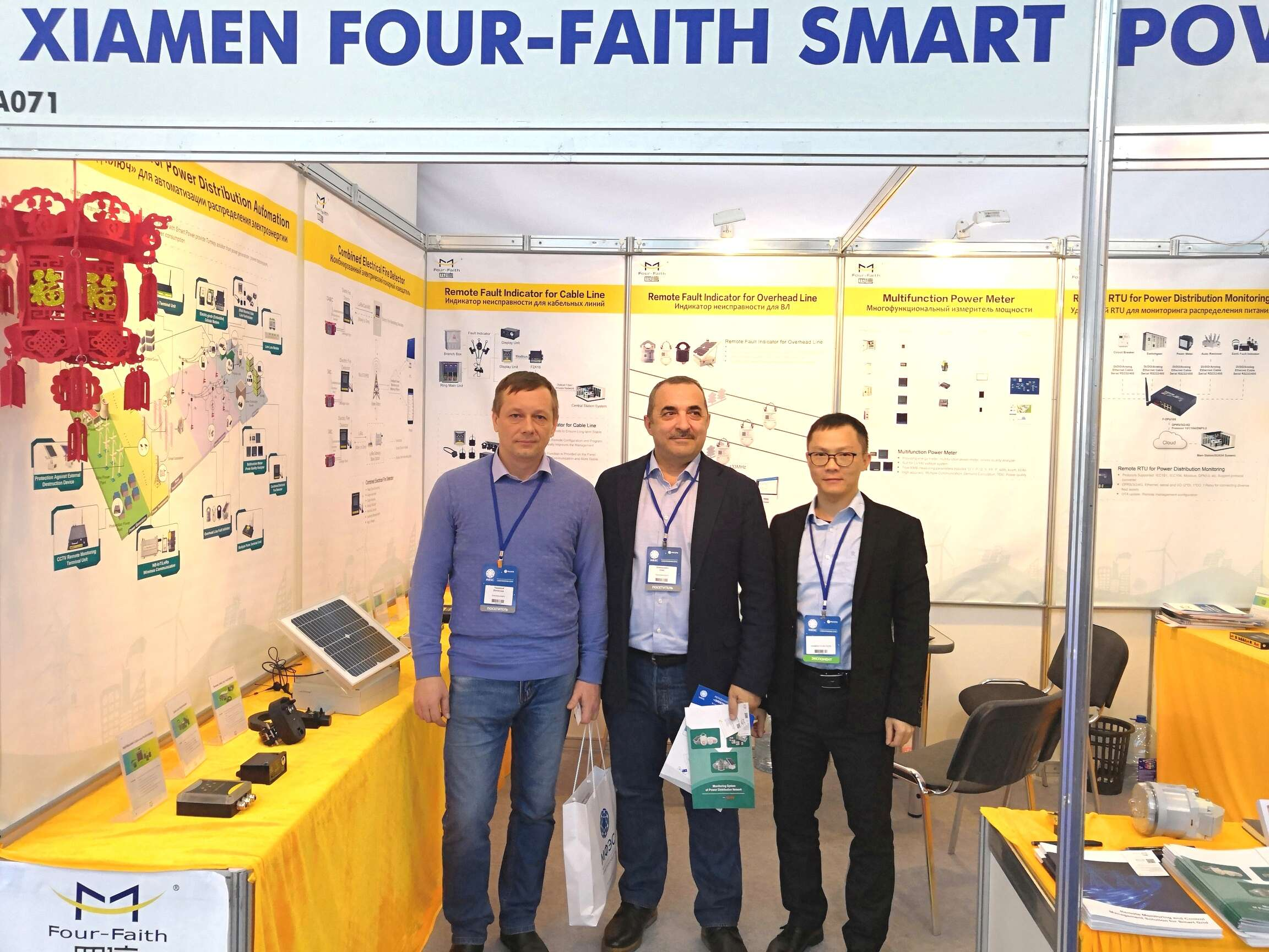 Four-Faith on Electrical Networks of Russia