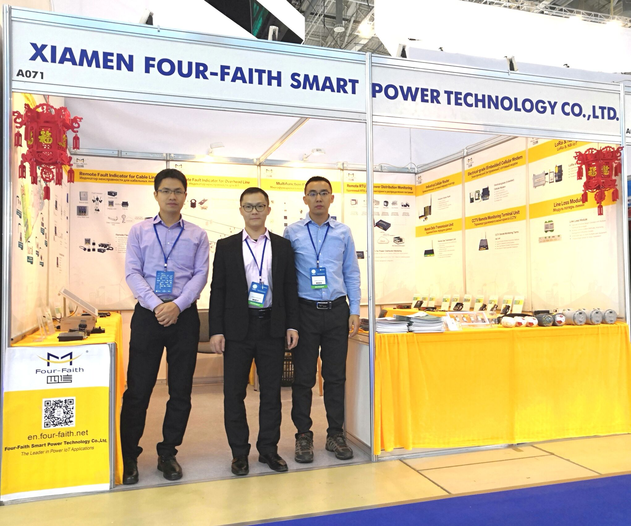 Four-Faith on Russia Electrical Networks 2018