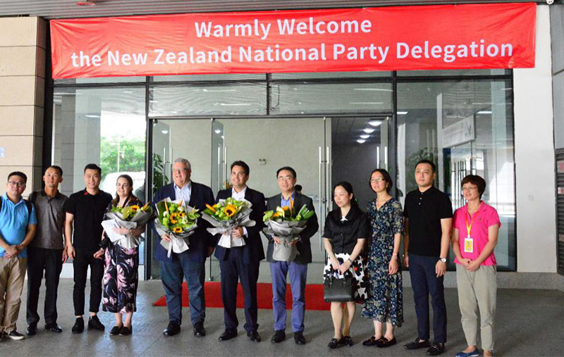 the New Zealand National Party delegation
